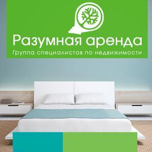 Аренда квартир и офисов Черного Яра