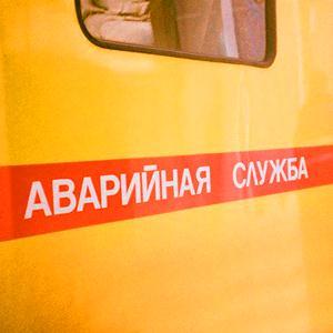 Аварийные службы Черного Яра