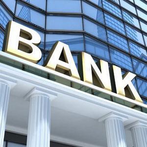 Банки Черного Яра