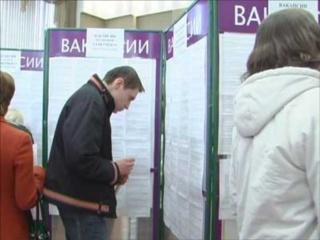 Центры занятости Черного Яра