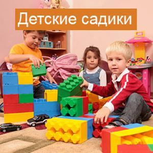 Детские сады Черного Яра