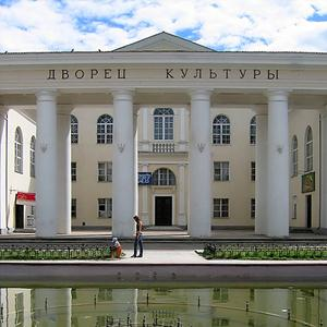 Дворцы и дома культуры Черного Яра