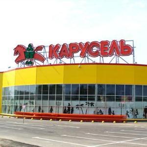 Гипермаркеты Черного Яра