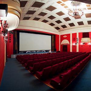 Кинотеатры Черного Яра