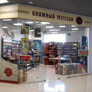 Книжные магазины Черного Яра