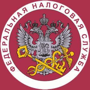 Налоговые инспекции, службы Черного Яра