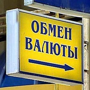Обмен валют Черного Яра
