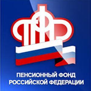 Пенсионные фонды Черного Яра