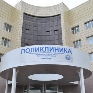 Поликлиники Черного Яра