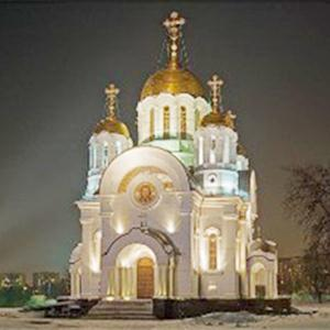 Религиозные учреждения Черного Яра