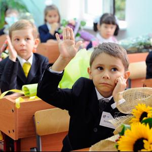 Школы Черного Яра