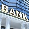 Банки в Черном Яре
