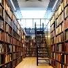 Библиотеки в Черном Яре