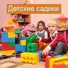 Детские сады в Черном Яре