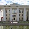Дворцы и дома культуры в Черном Яре