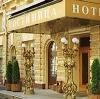 Гостиницы в Черном Яре