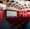 Кинотеатры в Черном Яре