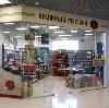 Книжные магазины в Черном Яре