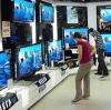 Магазины электроники в Черном Яре
