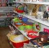 Магазины хозтоваров в Черном Яре