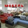 Магазины мебели в Черном Яре