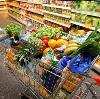 Магазины продуктов в Черном Яре