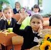 Школы в Черном Яре