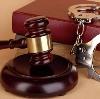 Суды в Черном Яре