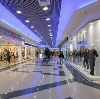 Торговые центры в Черном Яре