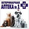 Ветеринарные аптеки в Черном Яре