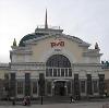 Железнодорожные вокзалы в Черном Яре