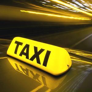 Такси Черного Яра
