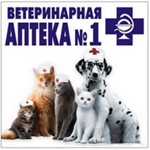 Ветеринарные аптеки Черного Яра
