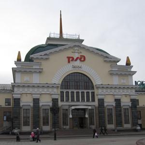 Железнодорожные вокзалы Черного Яра